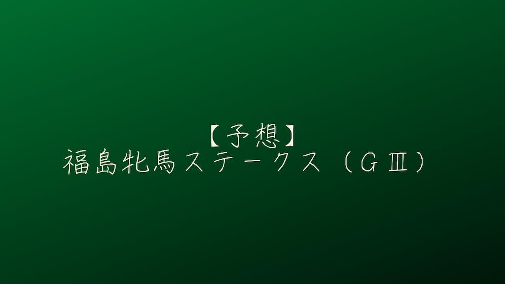 f:id:yuukirena1824:20210423225917p:image