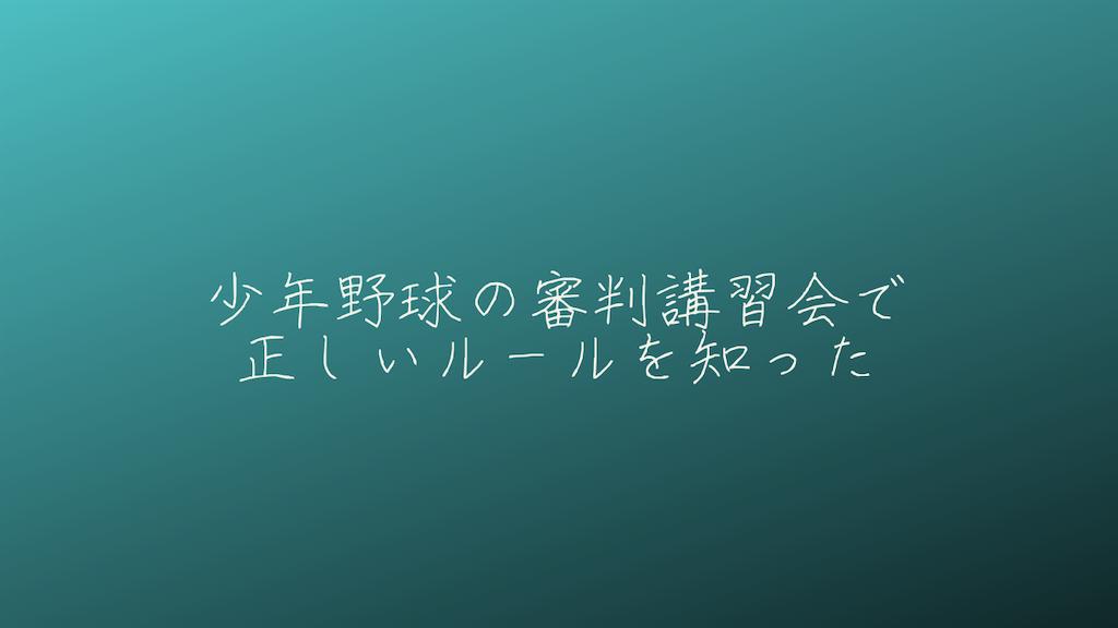 f:id:yuukirena1824:20210426224418p:image