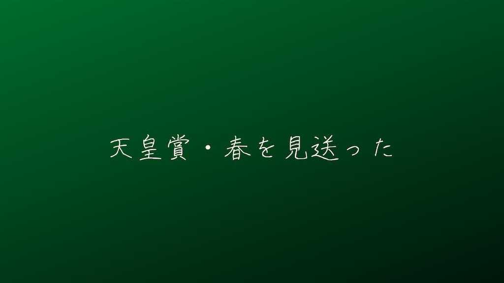 f:id:yuukirena1824:20210502205510p:image