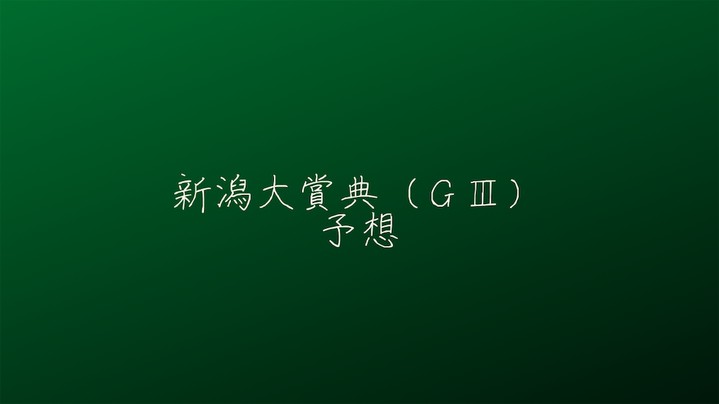 f:id:yuukirena1824:20210507200745p:image