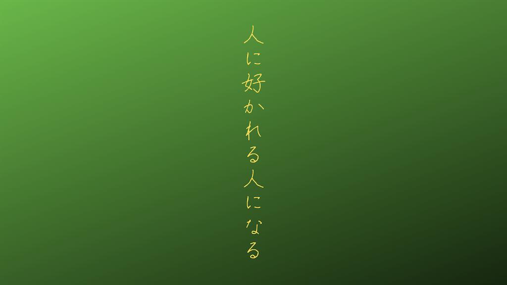 f:id:yuukirena1824:20210526004856p:image
