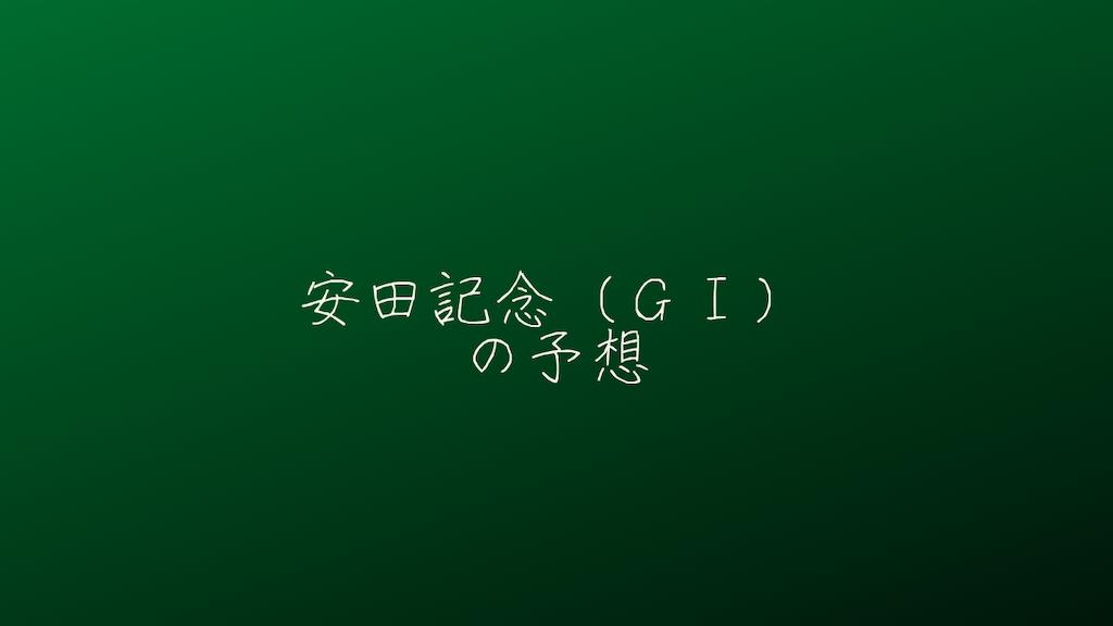 f:id:yuukirena1824:20210606143635p:image