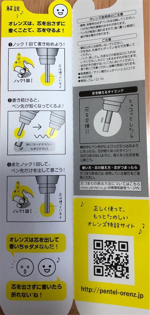 f:id:yuukirena1824:20210619175113j:image