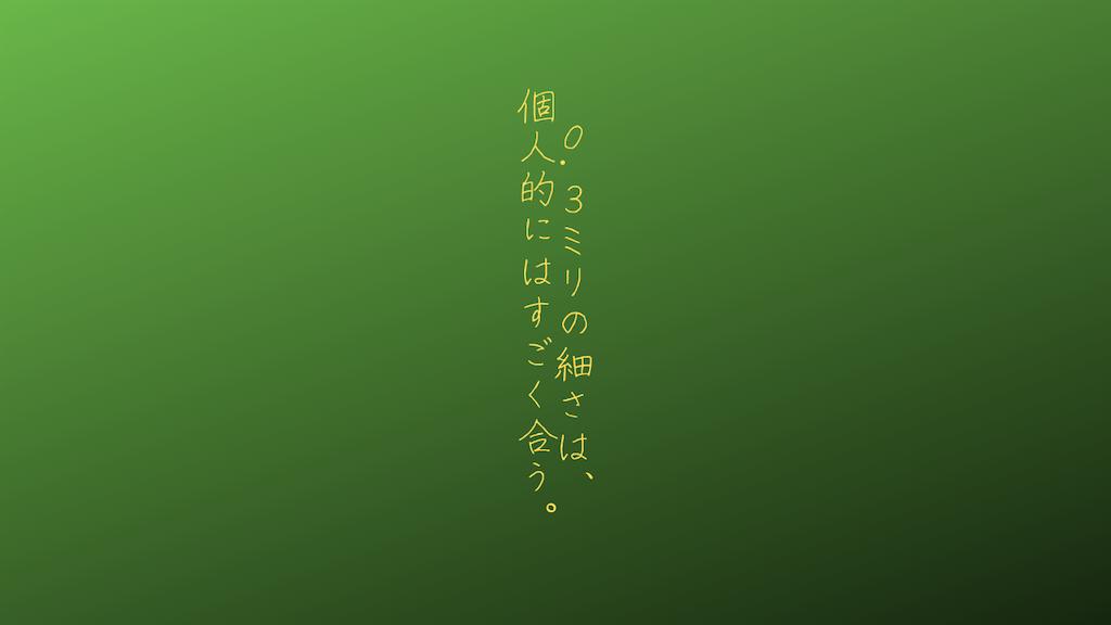 f:id:yuukirena1824:20210619180009p:image