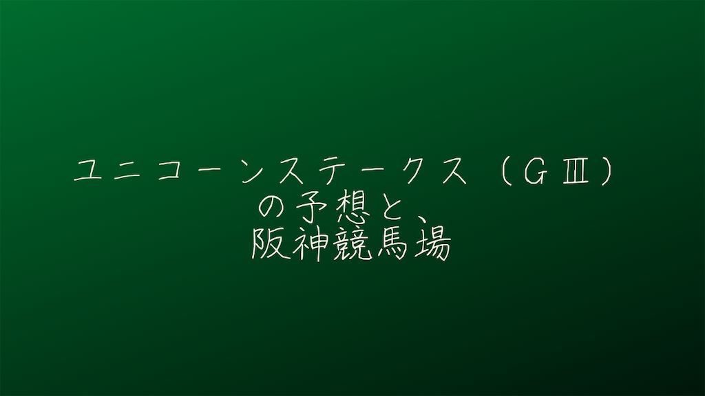 f:id:yuukirena1824:20210619222430p:image