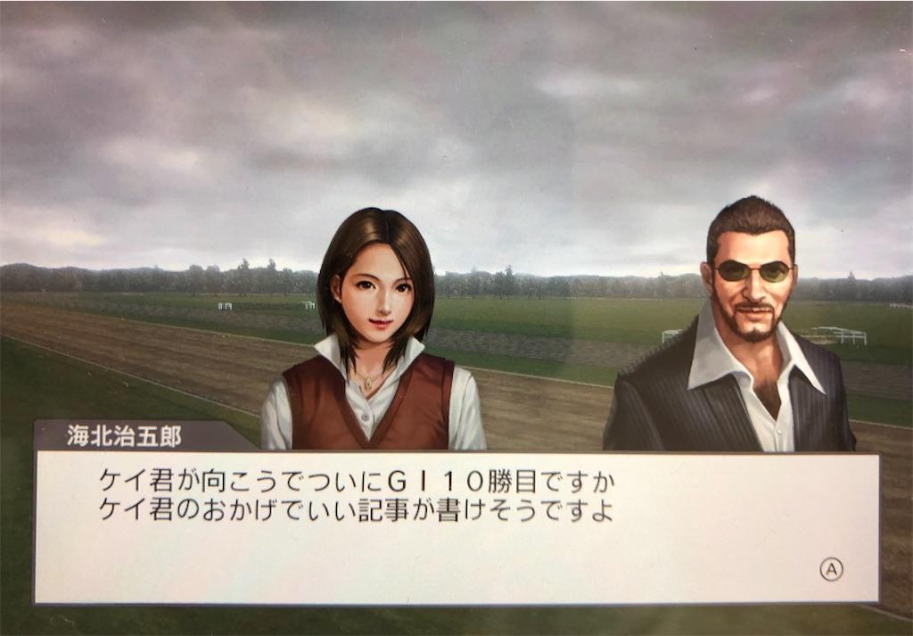 f:id:yuukirena1824:20210621160046j:image