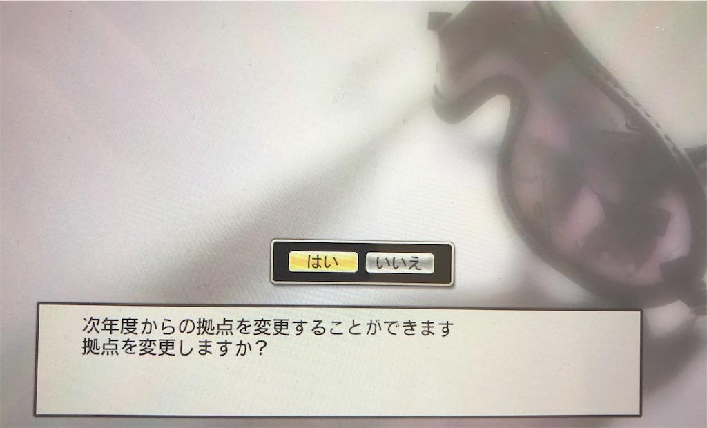 f:id:yuukirena1824:20210621160050j:image