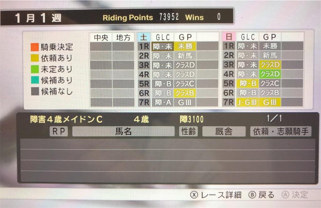 f:id:yuukirena1824:20210621160054j:image