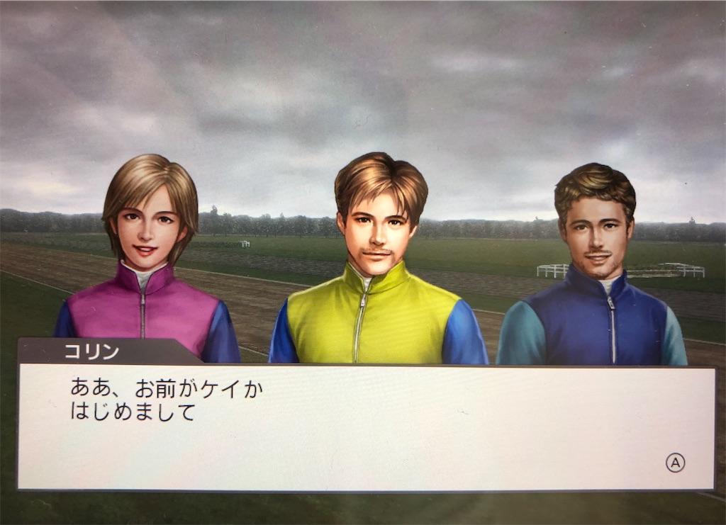 f:id:yuukirena1824:20210621160057j:image