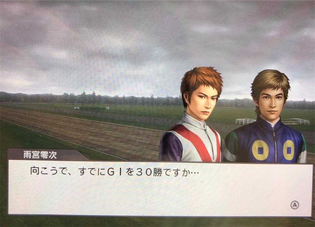 f:id:yuukirena1824:20210621160101j:image