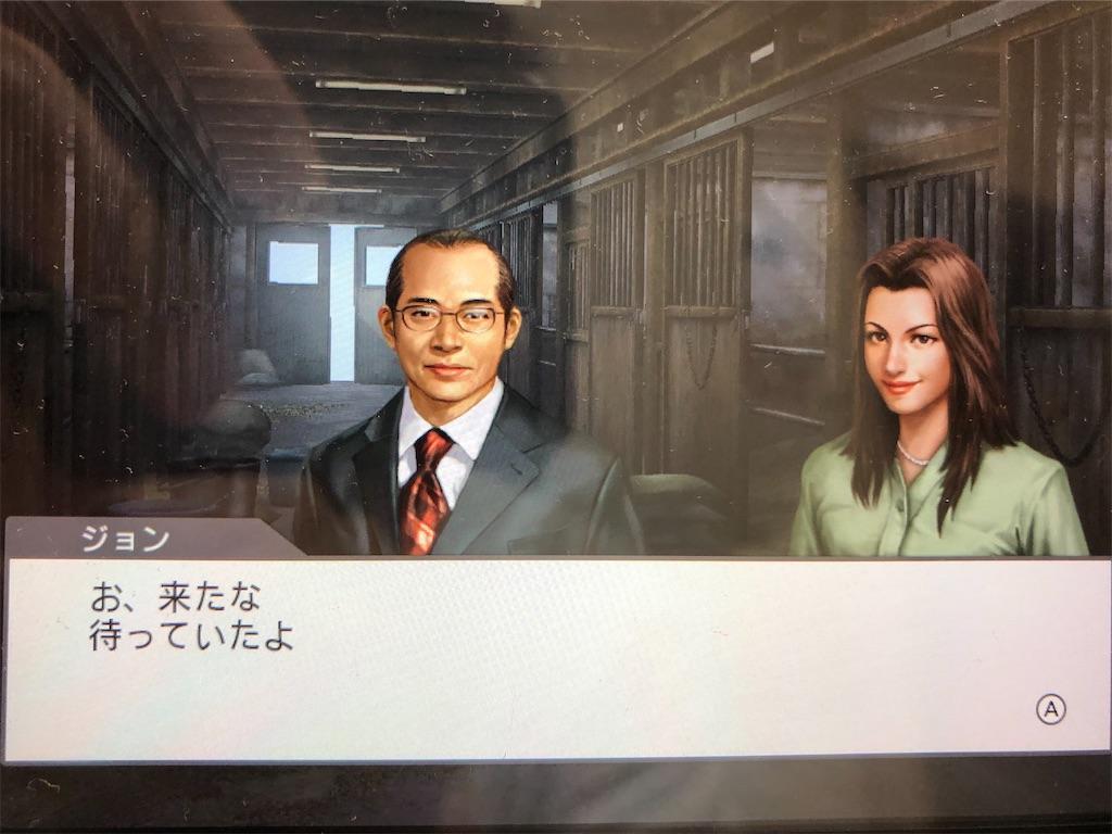 f:id:yuukirena1824:20210621160105j:image