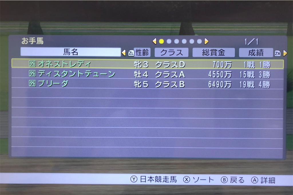 f:id:yuukirena1824:20210621160651j:image