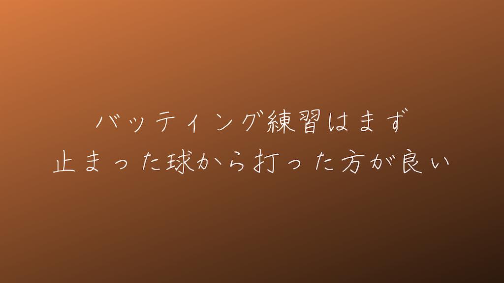 f:id:yuukirena1824:20210623193326p:image