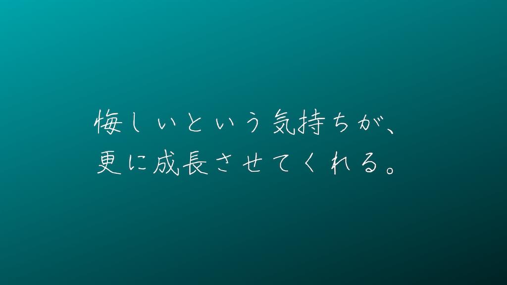 f:id:yuukirena1824:20210625001307p:image
