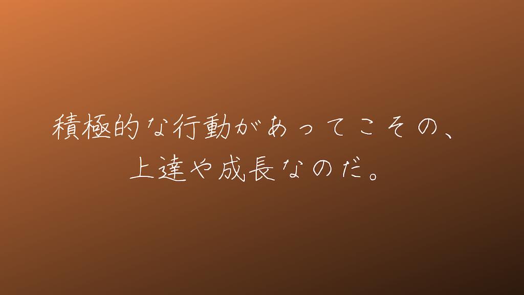 f:id:yuukirena1824:20210627074833p:image