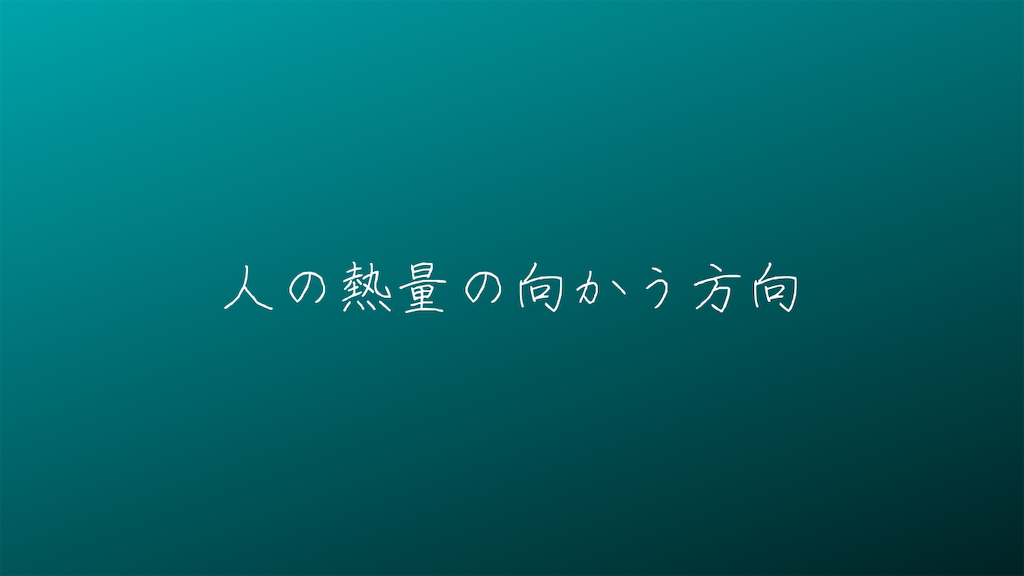 f:id:yuukirena1824:20210629204659p:image