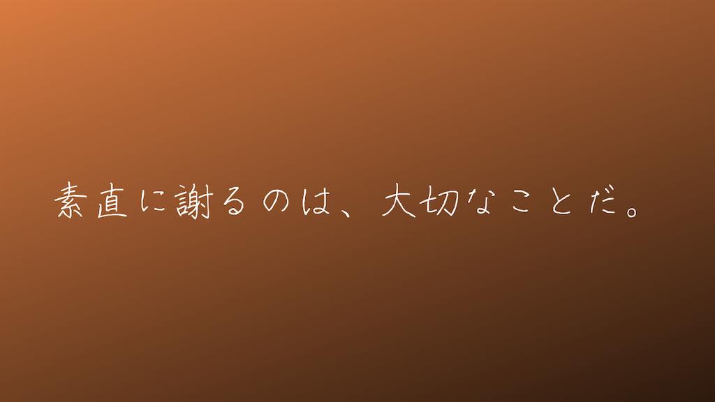 f:id:yuukirena1824:20210702192647p:image
