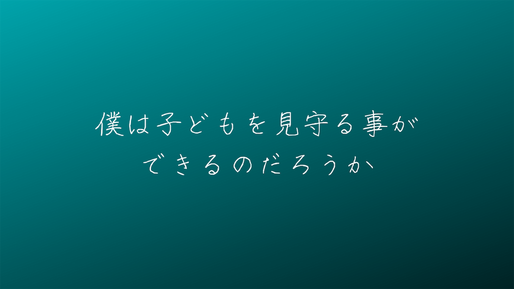 f:id:yuukirena1824:20210709221232p:image