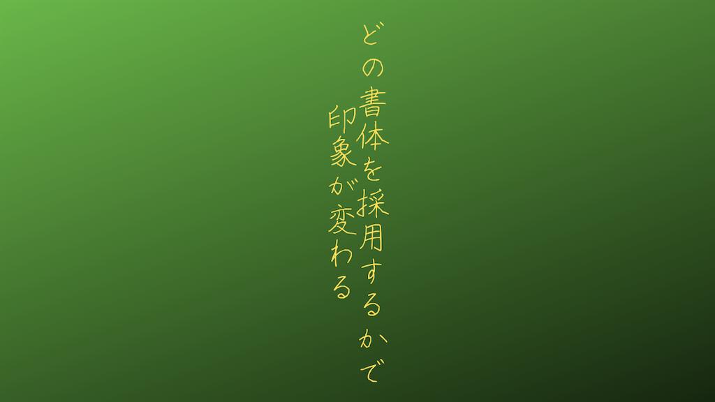 f:id:yuukirena1824:20210714225737p:image