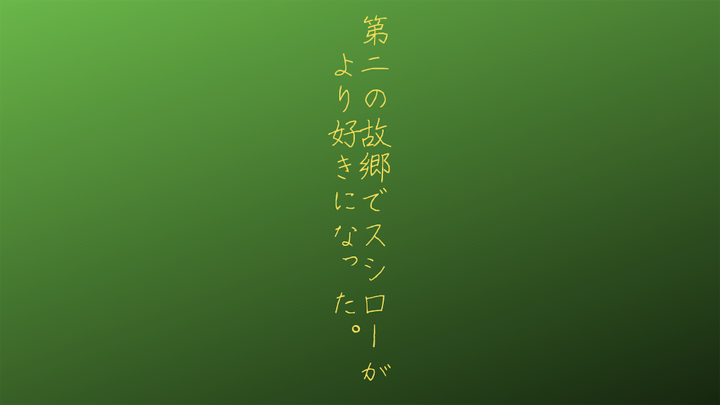 f:id:yuukirena1824:20210719231704p:image
