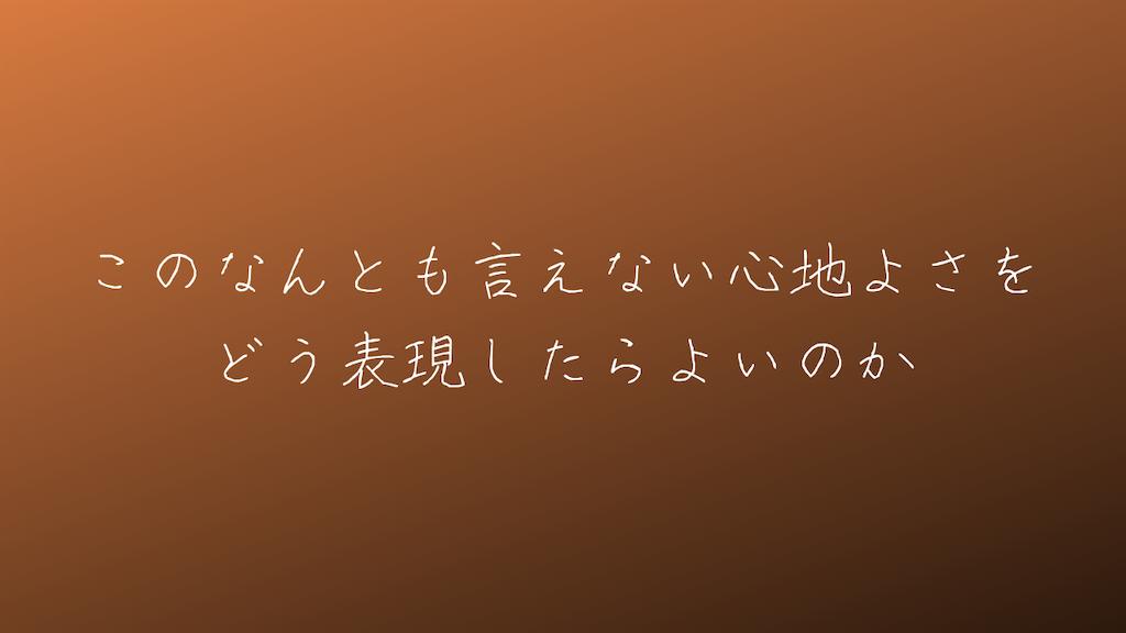 f:id:yuukirena1824:20210719232244p:image