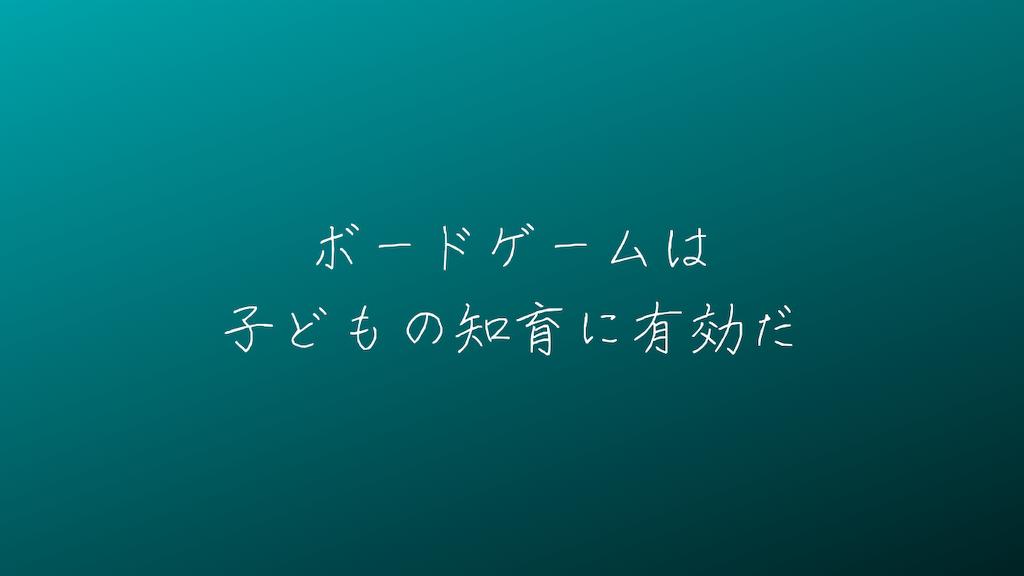 f:id:yuukirena1824:20210721013035p:image