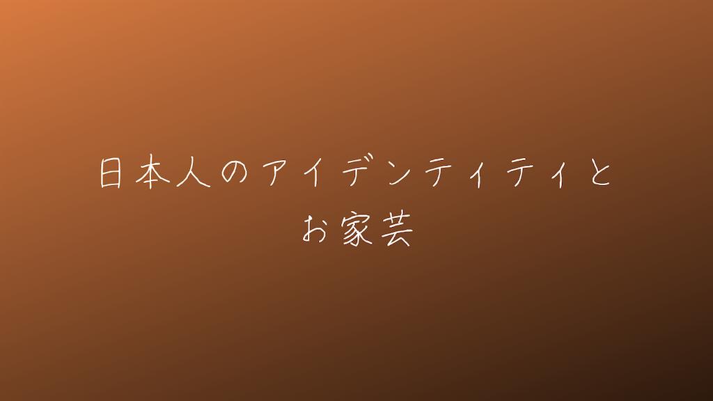 f:id:yuukirena1824:20210721201800p:image
