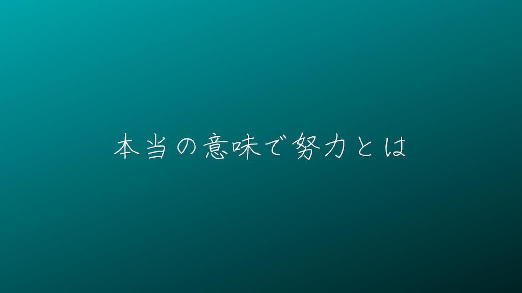 f:id:yuukirena1824:20210726220248p:image