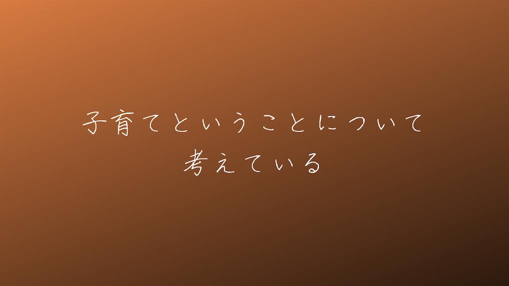 f:id:yuukirena1824:20210729231740p:image