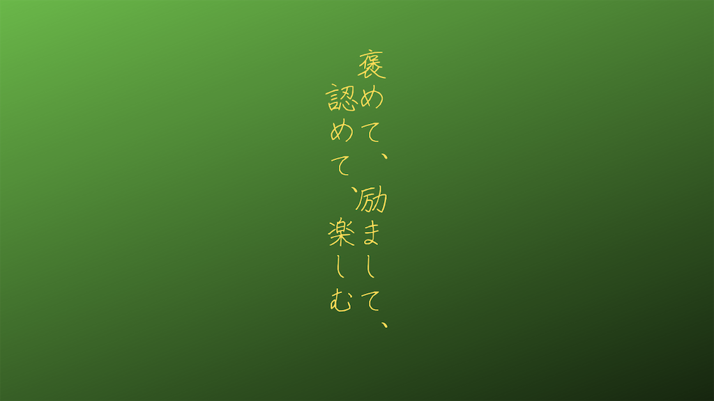 f:id:yuukirena1824:20210803005340p:image
