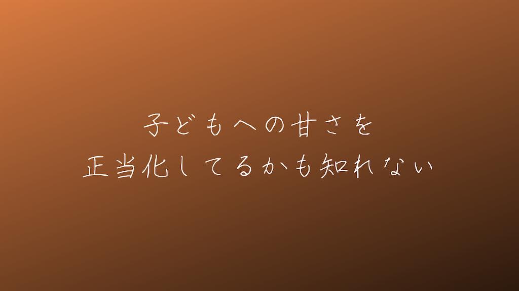 f:id:yuukirena1824:20210803233534p:image