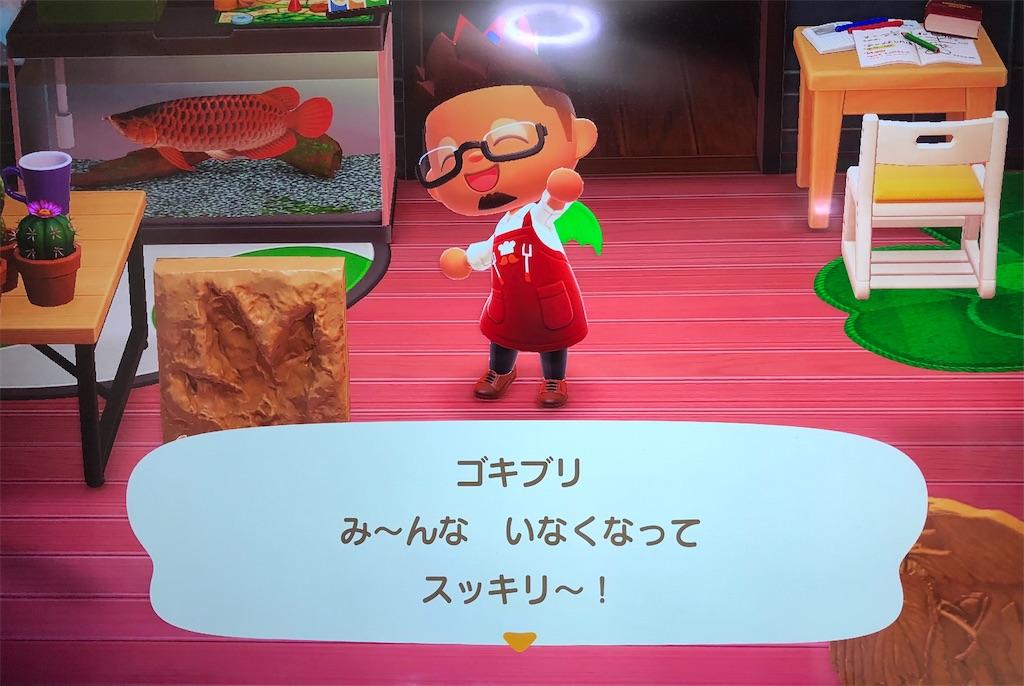 f:id:yuukirena1824:20210809135535j:image