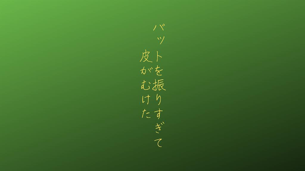 f:id:yuukirena1824:20210809215516p:image