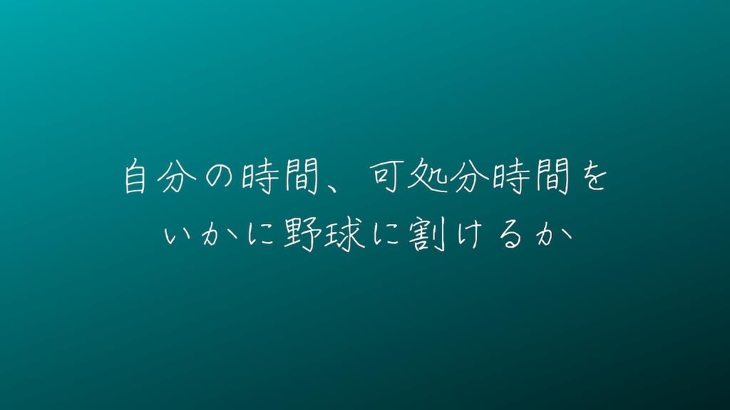 f:id:yuukirena1824:20210811234808p:image