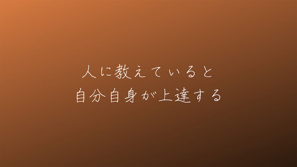 f:id:yuukirena1824:20210812234252p:image
