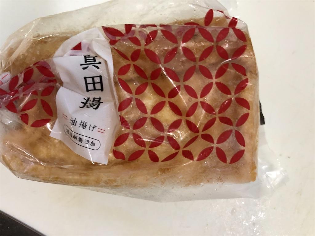 f:id:yuukirena1824:20210815231202j:image