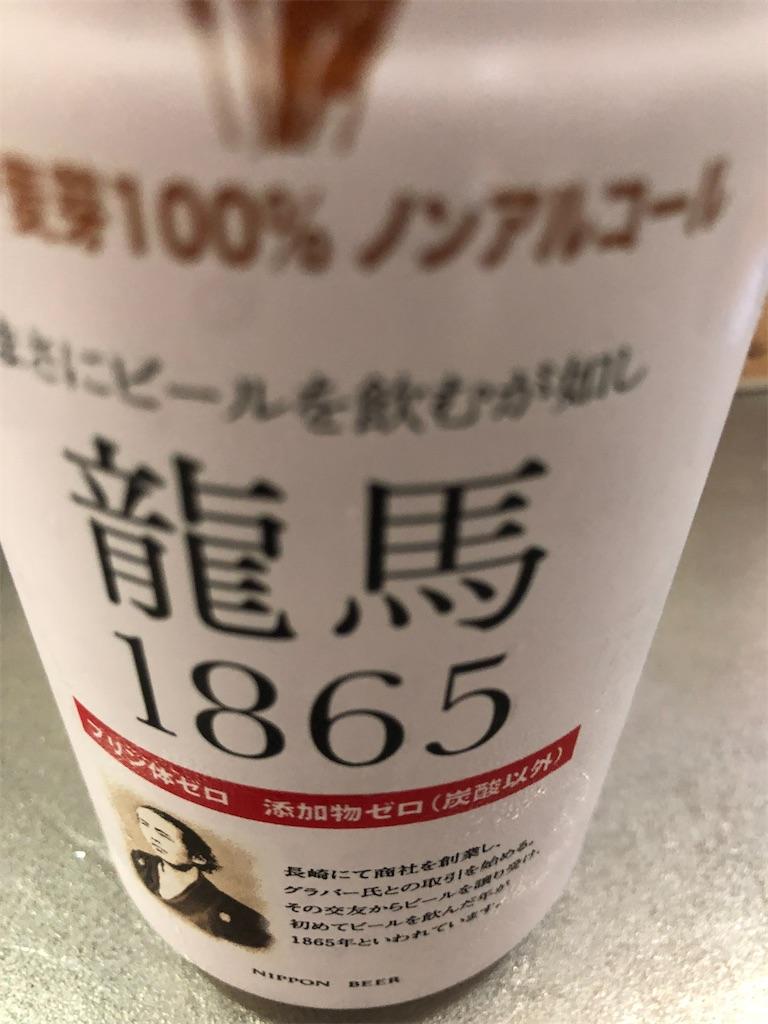 f:id:yuukirena1824:20210815232246j:image