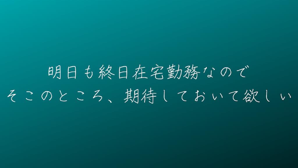 f:id:yuukirena1824:20210817233449p:image