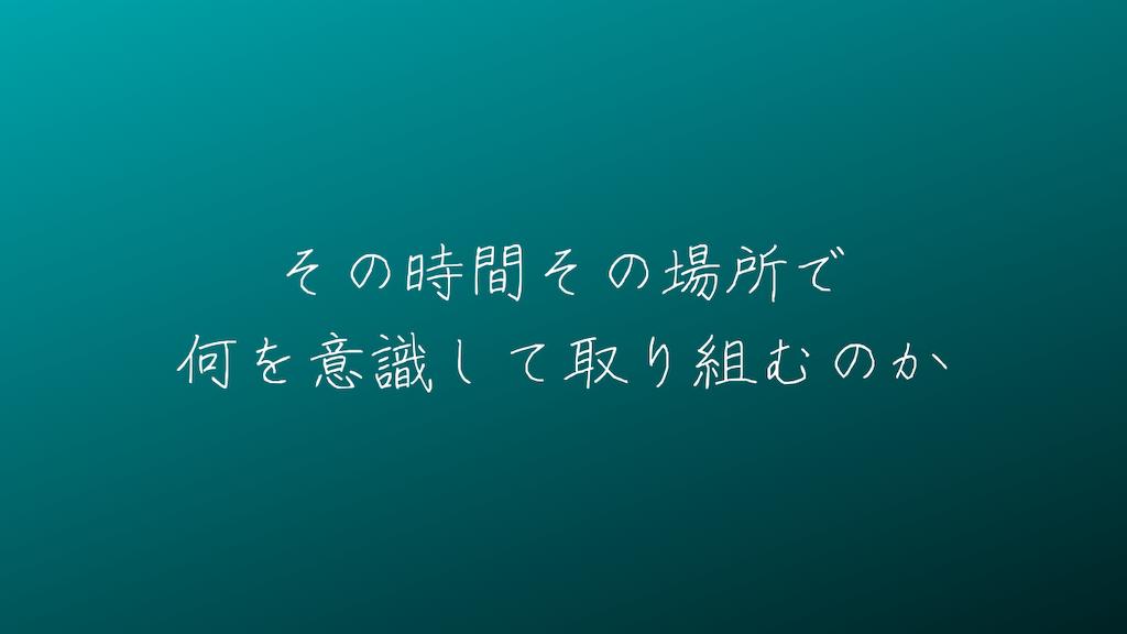 f:id:yuukirena1824:20210823193135p:image