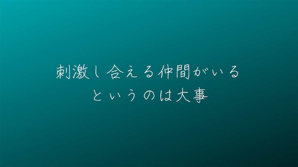 f:id:yuukirena1824:20210823233035p:image