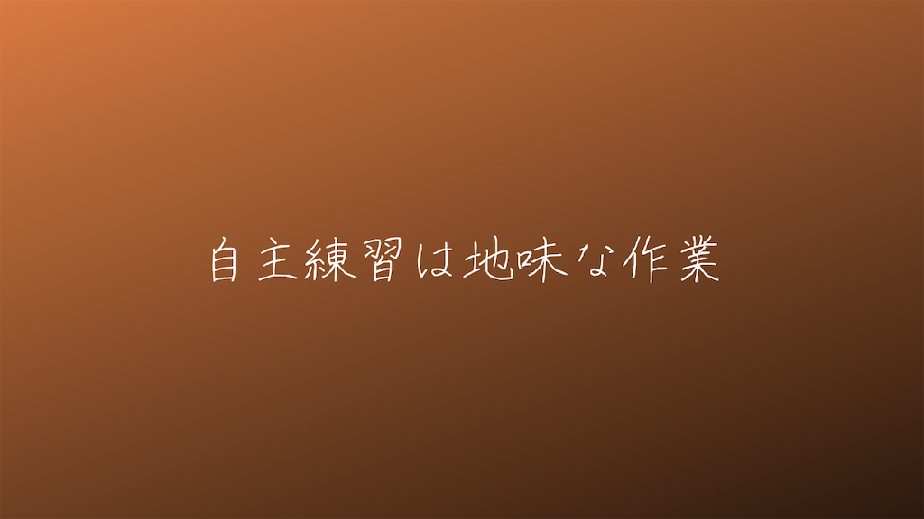 f:id:yuukirena1824:20210824194405p:image