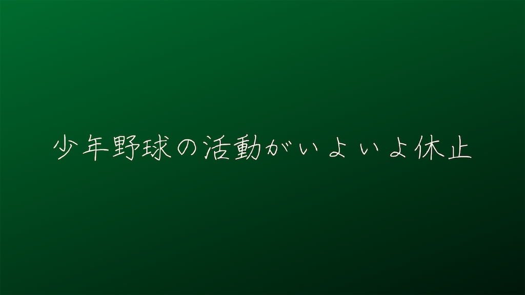 f:id:yuukirena1824:20210825223052p:image