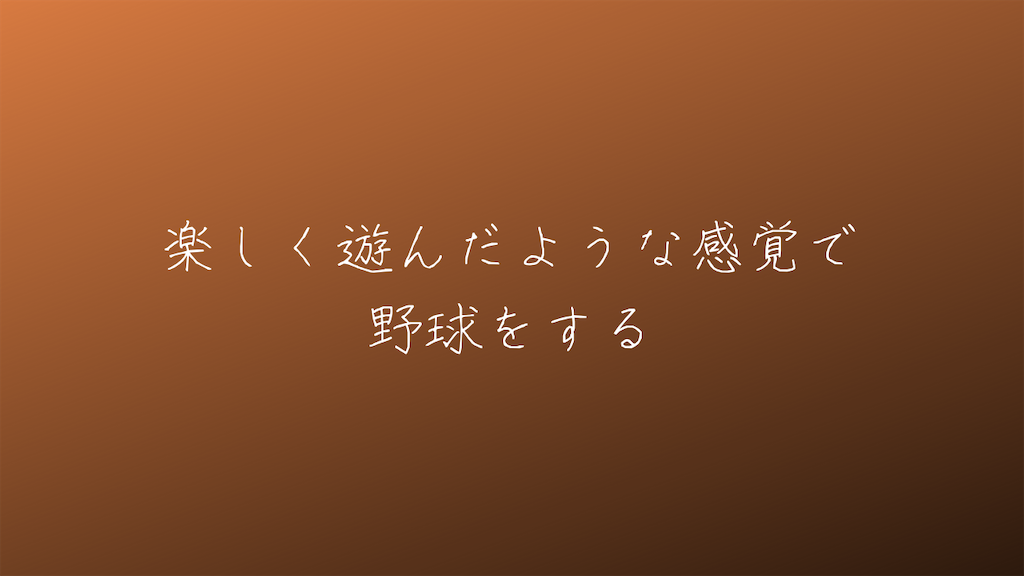 f:id:yuukirena1824:20210829204657p:image