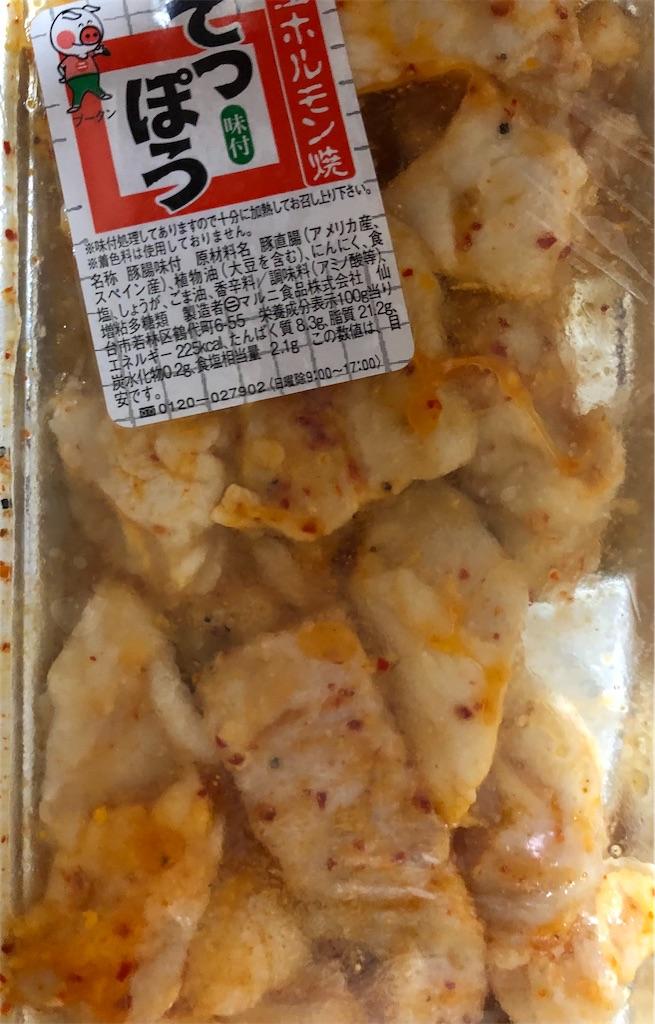 f:id:yuukirena1824:20210830122943j:image