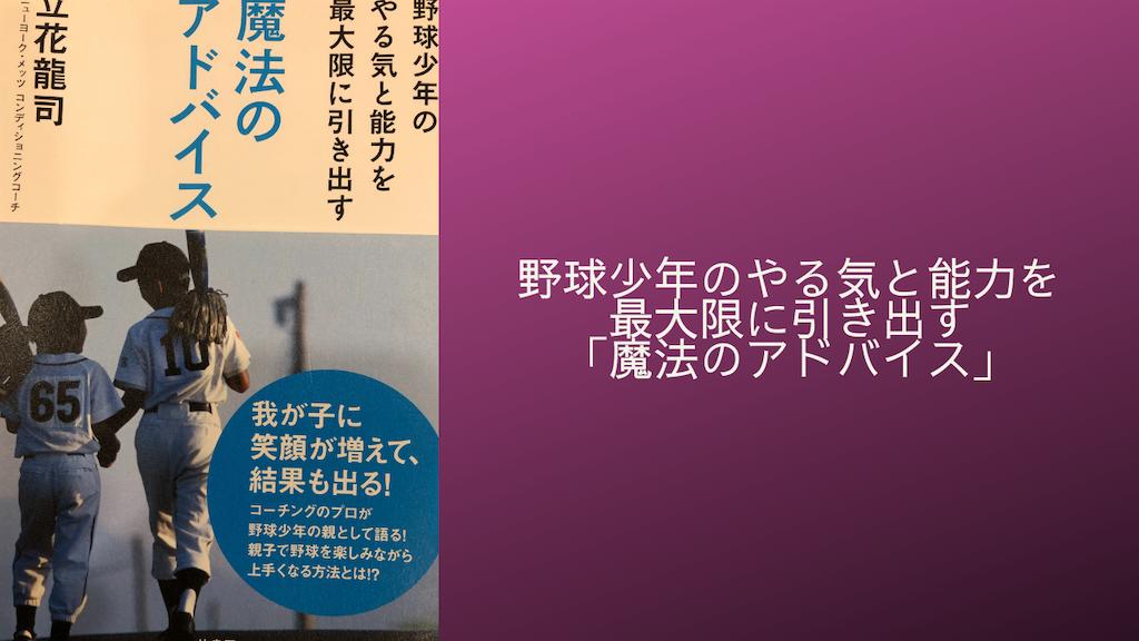 f:id:yuukirena1824:20210831074101p:image