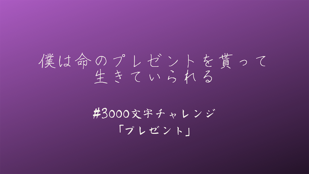 f:id:yuukirena1824:20210901005023p:image