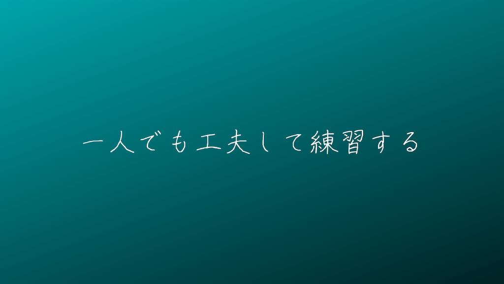 f:id:yuukirena1824:20210902220603p:image
