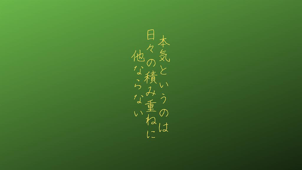 f:id:yuukirena1824:20210904002858p:image