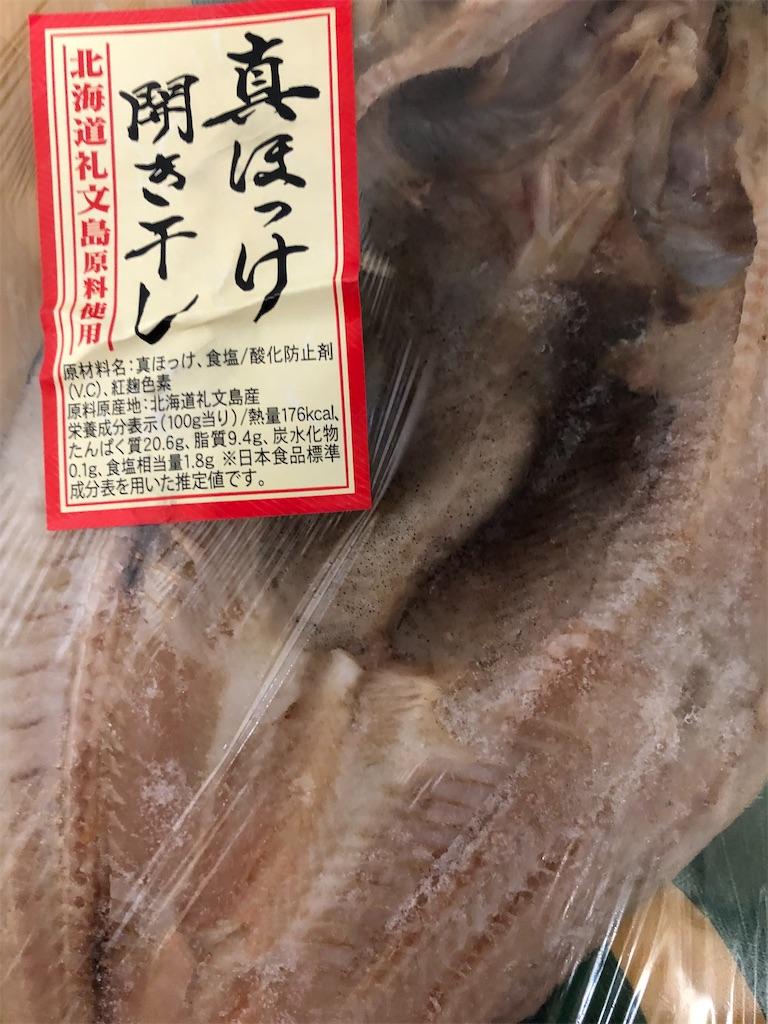 f:id:yuukirena1824:20210905201748j:image