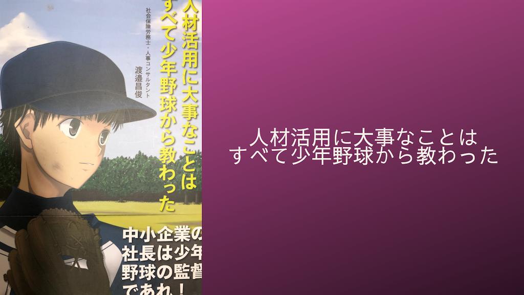 f:id:yuukirena1824:20210908205035p:image